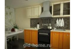 Модульная кухня Сити 2,0 м апельсин