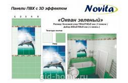 пластиковые стеновый панели для ванной