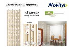 панели ПВХ для кухни, коридора, жилых комнат