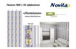 пластиковые панели ПВХ для жилых комнат