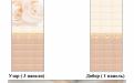 стеновые панели пвх для ванной под пластик