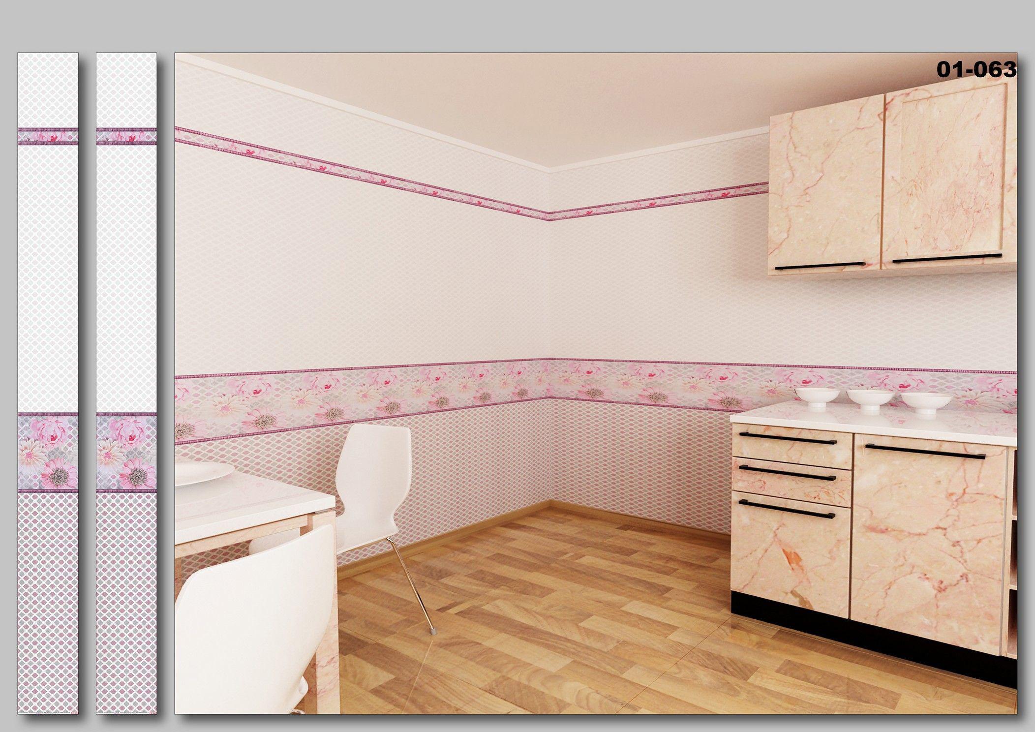 данным настенные пластиковые панели для кухни фото человек