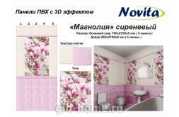 купить панели Новита в Ростове
