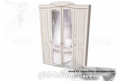 4-х створчатый шкаф Филадельфия ШК-06 1602x2277x476