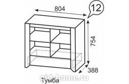 Детская тумба №12 Твист 388×804×754 схема