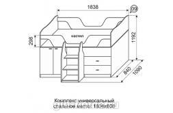 Детский комплекс Квест №9 1088×1836×1192 схема 1
