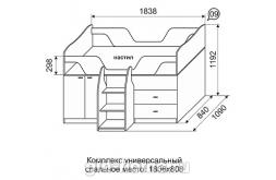 Детский комплекс Квест №9 1088×1836×1192 схема 2