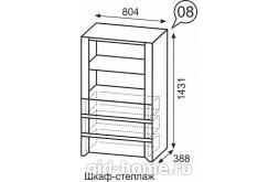 Детский шкаф-стеллаж №8 Твист 388×804×1431 схема
