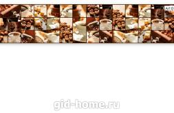Фартук для кухни артикул 0135