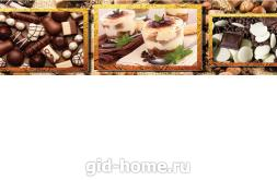 Фартук для кухни из МДФ  ЕР 79  610 х 2440 х 3,0 мм