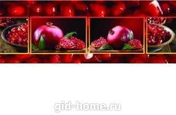 Фартук для кухни из МДФ Гранатовый микс   695х2070х4мм