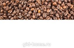 Фартук для кухни из МДФ Кофе 610 х 2440 х 3,0 мм