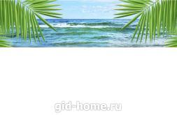 Фартук для кухни из МДФ  Море 2 610 х 2440 х 3,0 мм