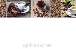 Фартук для кухни МДФ 610 х 2800 х 6 мм глянец Утренний кофе