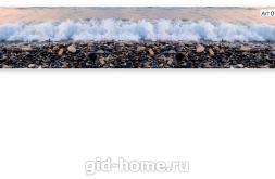 Фартук для кухни Море и пляж артикул 0107