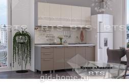 Готовая кухня Амели 2 м ЛДСП