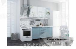 Готовая кухня Бьянка 1,5м Голубые блестки