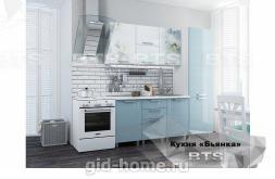 Готовая кухня Бьянка 2,1 Голубые блестки