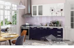 Готовая кухня Фантазия 2м МДФ