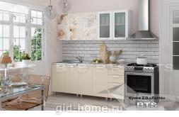 Готовая кухня Латте 2м МДФ