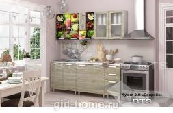 Готовая кухня Санрайс 2м МДФ