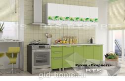 Готовая кухня Скарлетт 2м ЛДСП