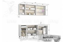 Готовая кухня Титан 2,0 схема