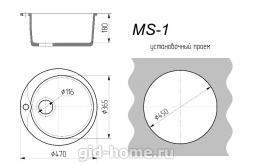 Каменная мойка MAXSTONE ms1 бежевый схема