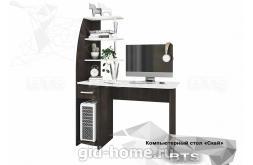 Компьютерный стол Скай Ш1100xВ1500xГ585 фото