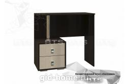 Косметический стол Саломея 850x800x400