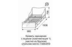 Кровать детская одинарная с ящиком (компл.1) Принцесса №5 1936×980×758 схема