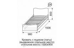 Кровать детская одинарная с ящиком Квест №4  1936×980×850 схема
