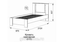 Кровать односпальная 900 мм (с латами) Скандинавия №10 2124×970×937 схема