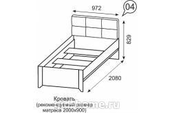 Кровать односпальная №4 Твист 2080×972×829 схема