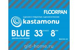 Ламинат Kastamonu Floorpan blue в Ростове на Дону