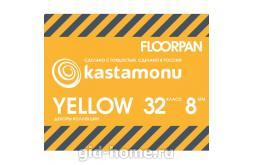 Ламинат Kastamonu Floorpan yellow в Ростове на Дону