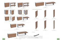 Модули к кухне Фиеста Лайт фото 3