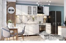 Модульная кухня Альфредо фото 3