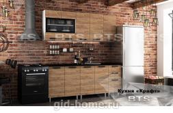 Модульная Кухня Крафт 2м ЛДСП