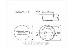 Мраморная мойка для кухни EcoStone ES-11 308 Черный схема