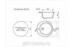 Мраморная мойка для кухни EcoStone ES-13 309 Темно-серый схема