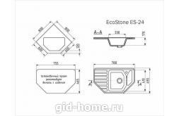 Мраморная мойка для кухни EcoStone ES-24 308 Черный схема