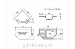 Мраморная мойка для кухни EcoStone ES-24 342 Графитовый схема