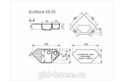 Мраморная мойка для кухни EcoStone ES-25 308 Черный схема