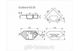 Мраморная мойка для кухни EcoStone ES-25 309 Темно-серый схема