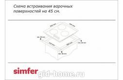 Панель газовая встраиваемая 3 х конфорочные SIMFER H45L35B511 схема