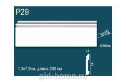 Плинтус напольный полимерный P29