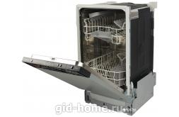 Посудомоечная машина встраиваемая 45 см