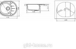 Мойка для кухни Родос 620 схема