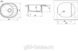 Мойка для кухни Родос 580 схема